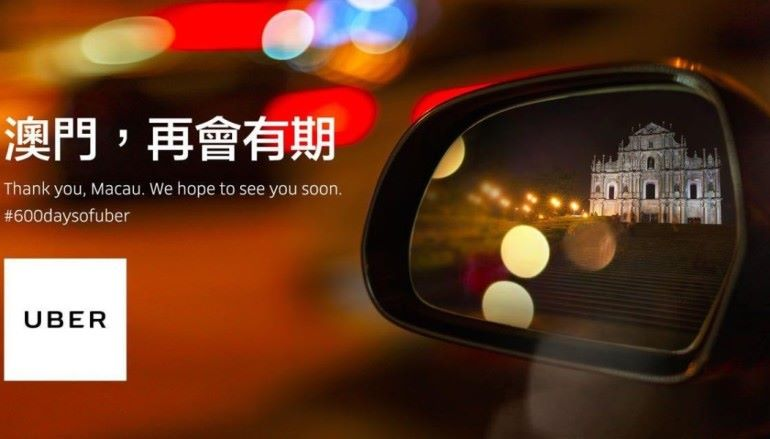 Uber暫別澳門 堅守香港業務
