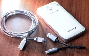 【充電絕配】SuperV QuickCharge 3.0 流動充電池及充電線