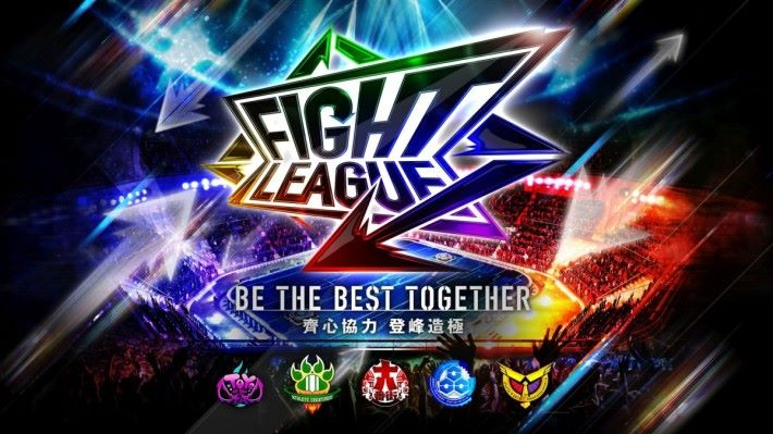 《Fight League 交峰聯盟》正式登陸香港