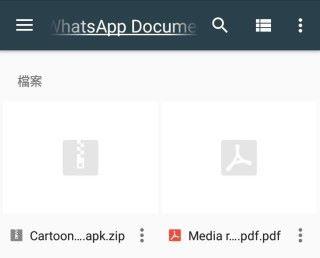 .APK 檔亦不會直接在手機執行,它會以 Zip File 下載至 WhatsApp 的資料夾。