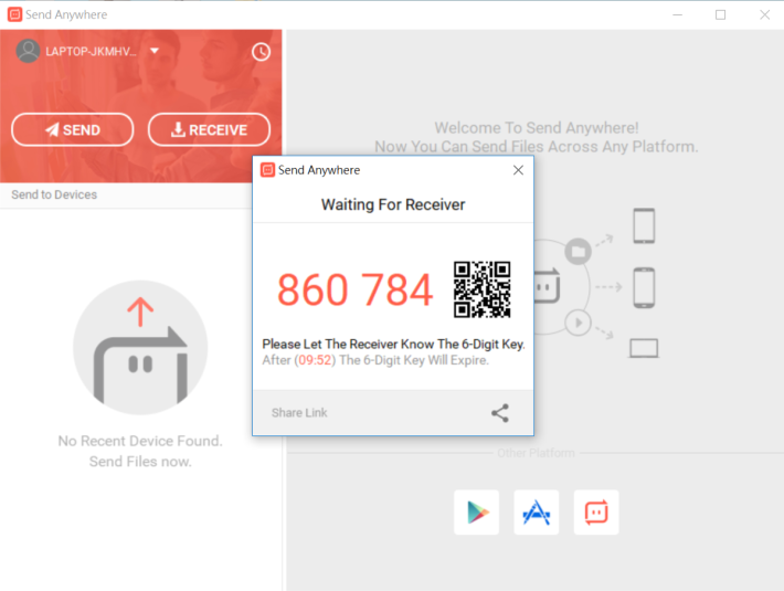只要把確認碼發送給朋友,就可以把檔案高速傳送。