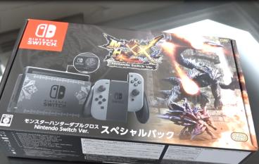 「芒亨特別版 Switch 套裝」開賣 盛惠$3880