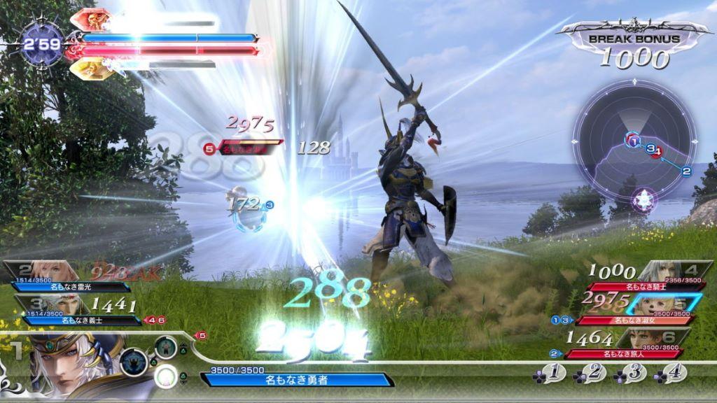 遊戲將會以街機版《DFF》作基礎。