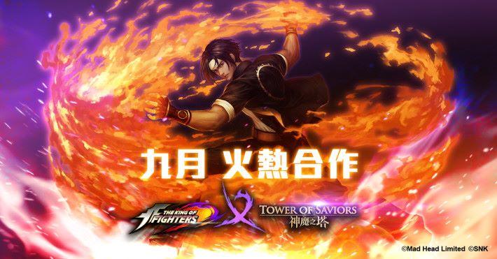 Madhead 《神魔之塔》遊戲將與《拳皇》合作推出新角色。