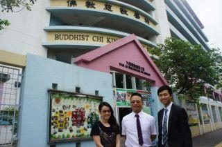 (左至右)李澤茵主任、鄺志良助理校長及樊永業主任是佛教慈敬學校發展科學實驗課的主要成員。
