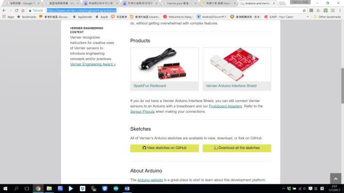 利用 Arduino 編程以使用 Vernier 傳感器的各種 Sketches 程式碼,可於 Vernier 公司的網站下載。