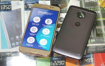 【場報】Moto 高電量新機 e4 Plus 查詢者眾