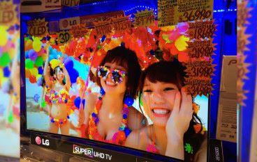 【場料】OLED 4K TV Demo 機   平成萬勁抵玩!