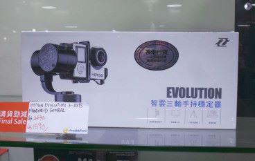 【場料】GoPro 4 手持穩定器 63 折平售