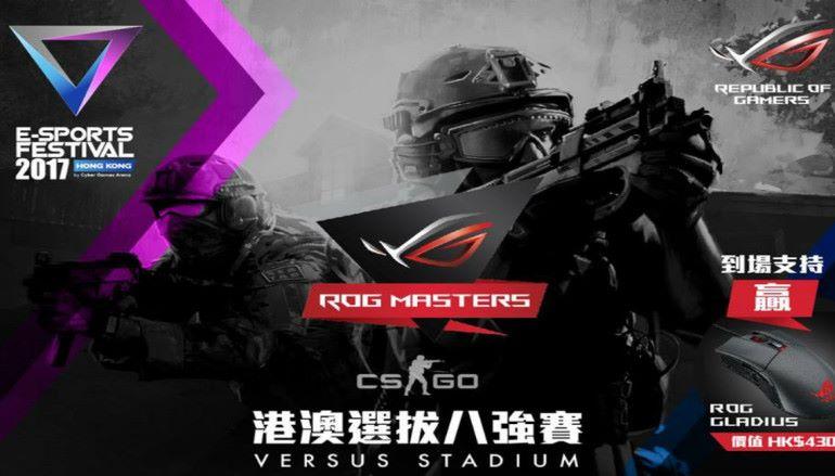 ROG Masters CS:GO 港澳資格賽 8 強賽開火!