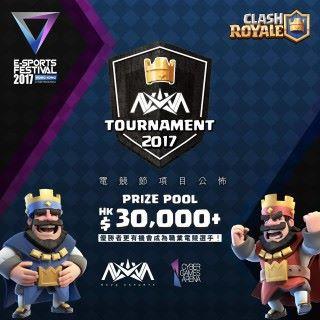 今年更增設手機遊戲《Clash Royale》比賽項目
