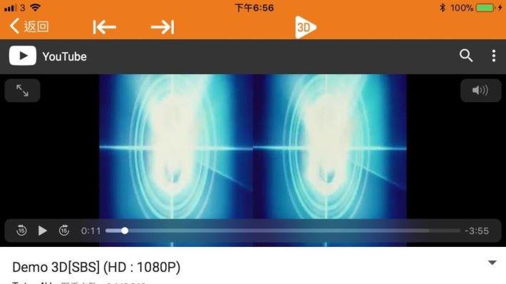 使用時需按下上方的 「3D」按鈕才可變成 3D 模式
