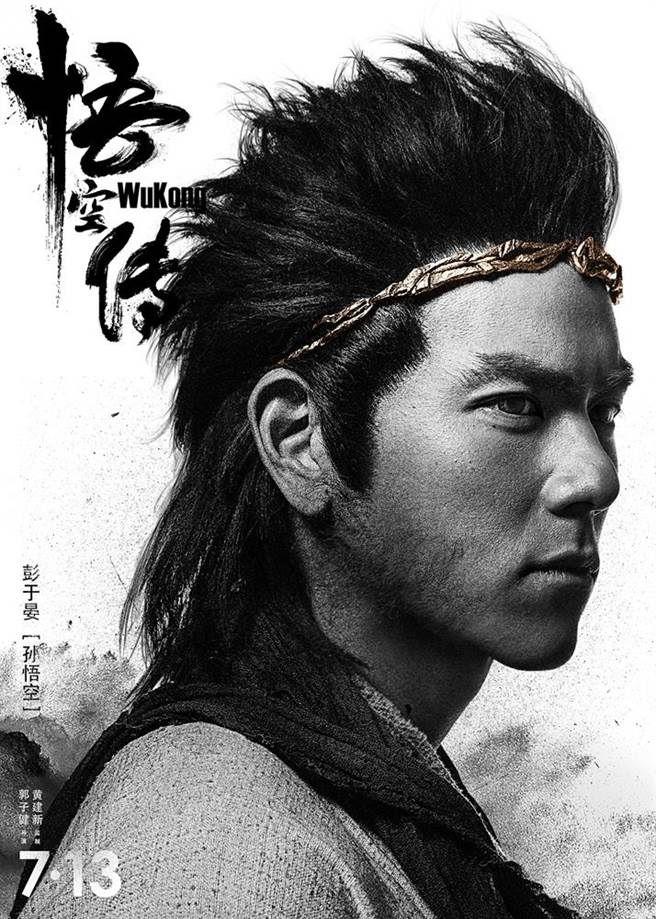即將上映,由香港導演郭子健執導的《悟空傳》亦會採用 DTS:X 技術製作。