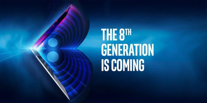 Intel 第八代 CPU 真令人期待呢。
