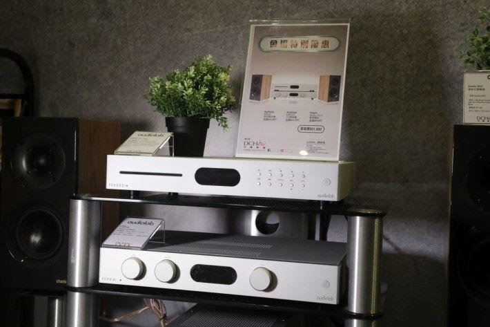 (上) Audio Lab 最新型號的 8300CD