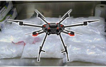 美毒犯用無人機跨境運冰毒