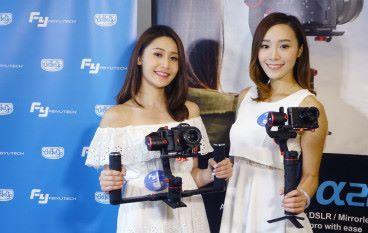 FEIYUTECH A 系列單反穩定器 手機遙控縮時攝影