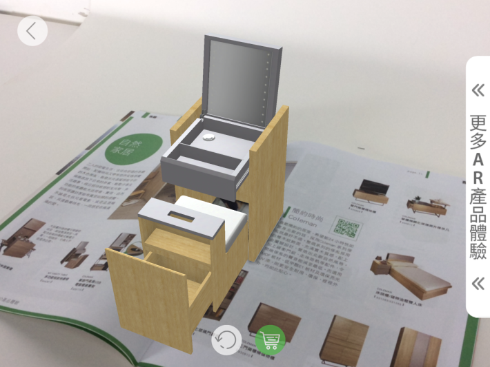 Smart Furniture 的設計和功能可能會超出大家的想像。