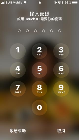 需要輸入密碼來重新啟動 Touch ID