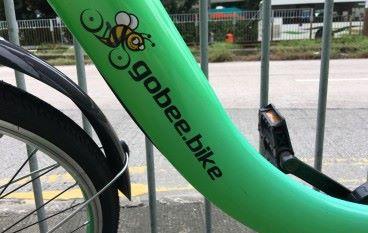Gobee.bike首輪900萬美元融資 阿里巴巴港創業基金有參與
