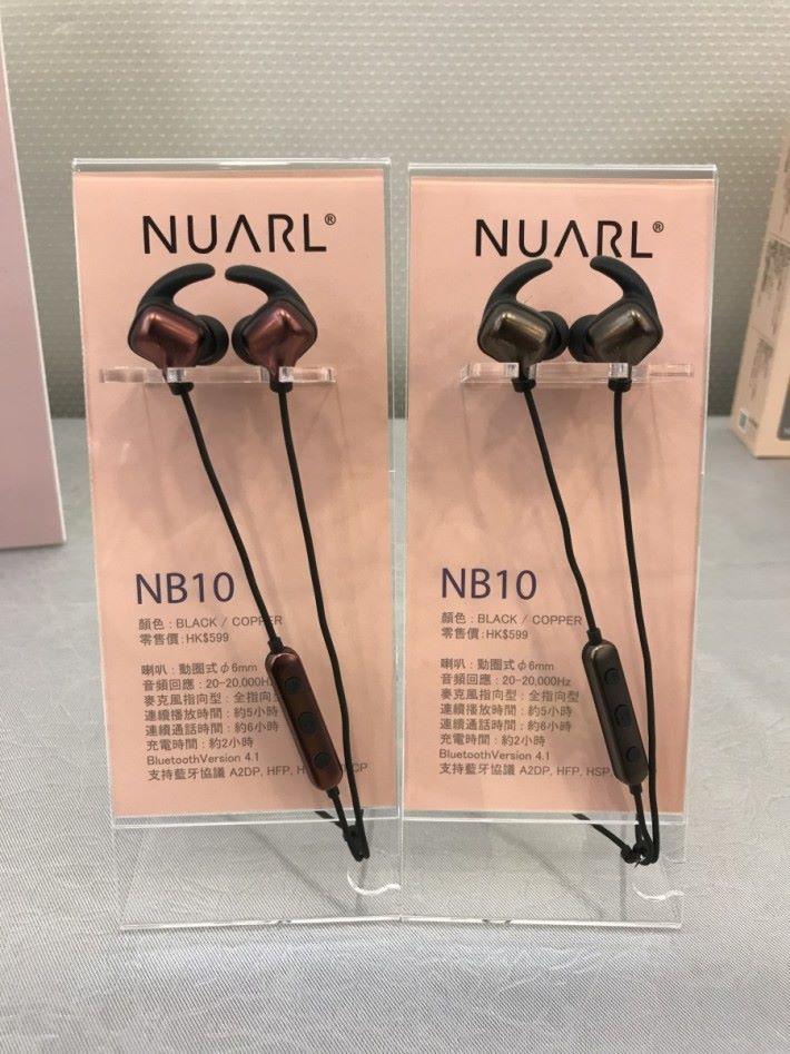 同場加映無線耳機 NB-10,同樣以自然和諧的音色作賣點。