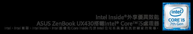 Intel-UX430-i5