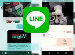 Line 有 Live 直播喇 重可以邊睇 YouTube 邊留言