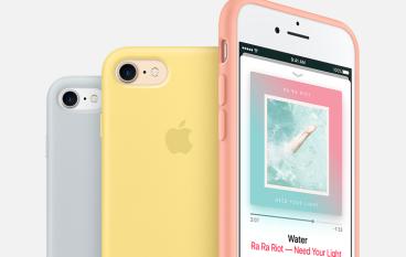 厚咗肥咗 iPhone 7s 呎吋有不同