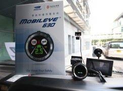 Mobileye 夥拍硬蛋入中國,攻輔助駕駛巴士