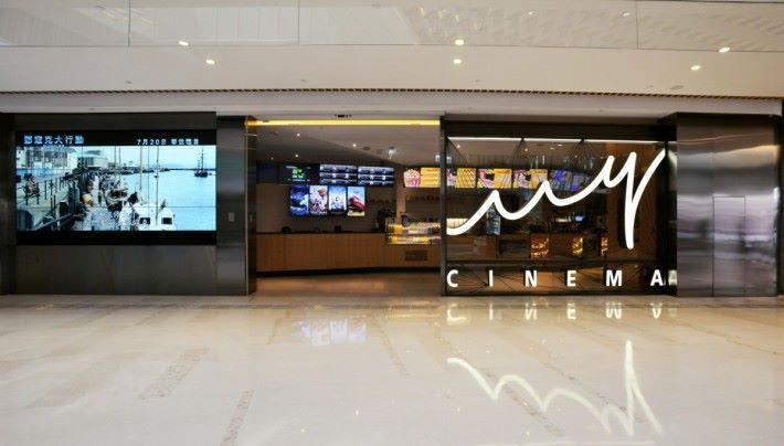 新開幕的元朗 My Cinema 是新界區首家採用 DTS:X 的音效技術的放映院。