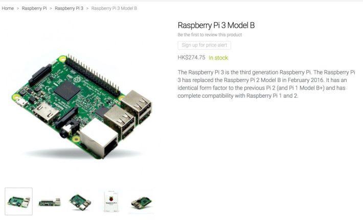 新代理 RPi 3B 售 $274.75,雖然看來較便宜,但也要注意運費。