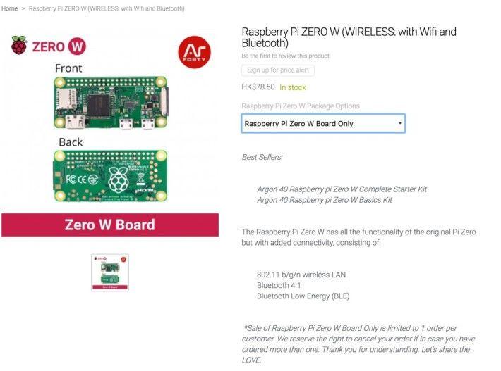 RPi Zero W 售 $78.5 ,售價合理,但每人限售一塊。