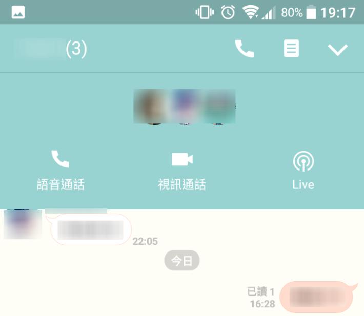 按下通話鍵後,可見新增的「 Live 」功能。