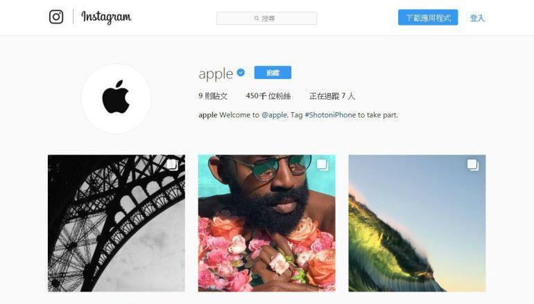 Apple 開官方 Instagram 兩日就有近 46 萬粉絲
