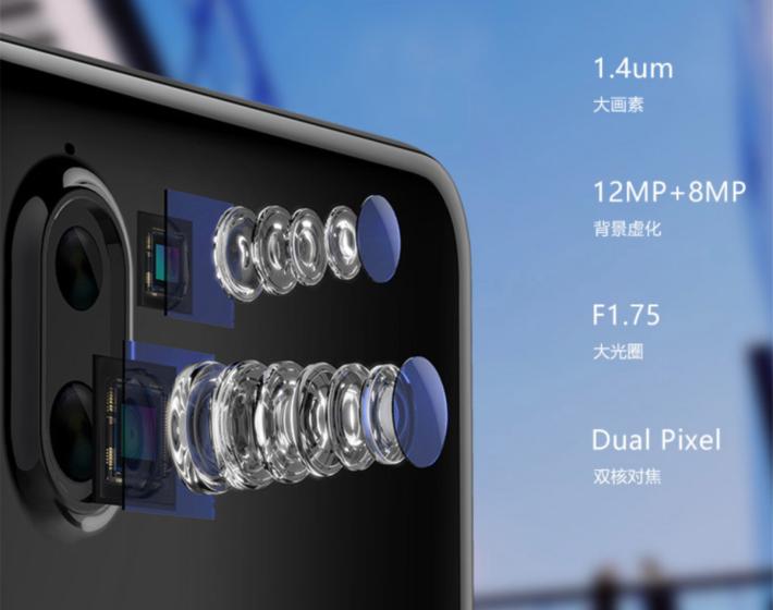 配備 8MP + 12MP 的後置雙相機,具備 Dual Pixel 對焦,當然亦有背景虛化功能。