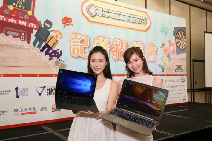 Asus 多款 Notebook 以特價發售。