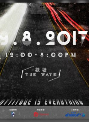 【電競狂熱】免費入場睇電競比賽 與 PandaCute 同場較量!