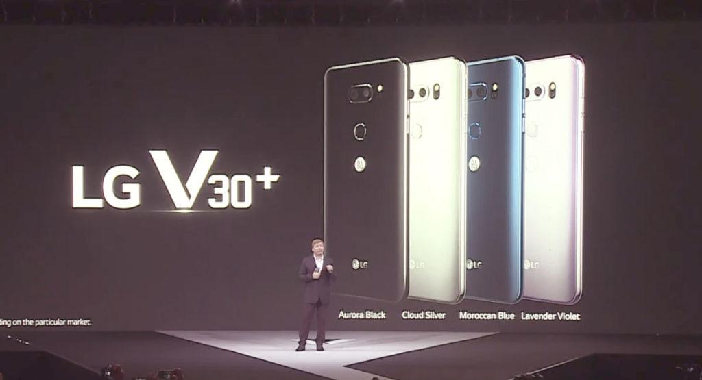 LG V 系列手機曾經相當受市場歡迎
