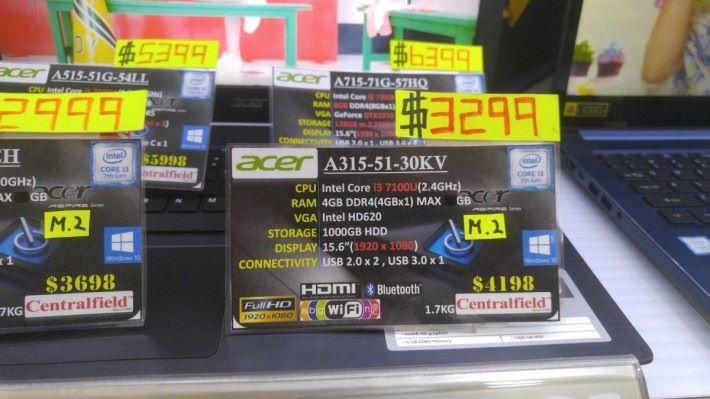 Acer A315-51-30KV 查詢:高登 Centralfield