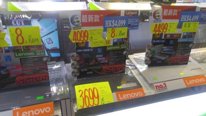 Lenovo 310-14IKB 查詢:高登 Cyber Pro