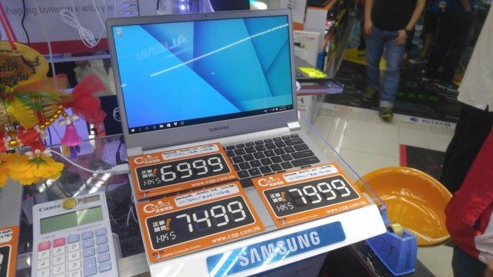 Samsung NP900X3J 查詢:黃金 Capital