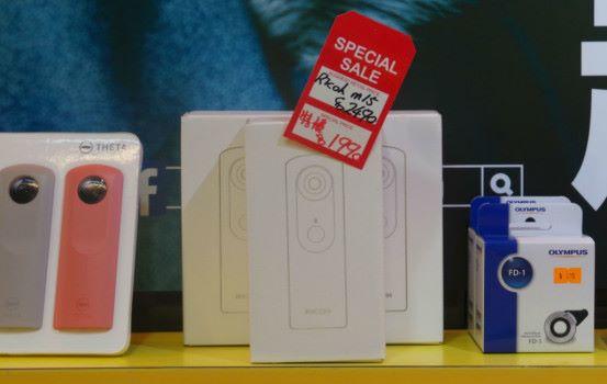 【場報】平價入手RICOH 360 相機