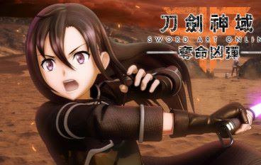 【光劍劈子彈】SAO 首款第三身射擊 RPG『刀劍神域 奪命凶彈』