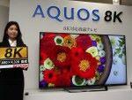 日本 Sharp 發表全球首部 8K 電視機 AQUOS 8K LC-70X500(相片來源:AV Watch)