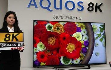 日本、台灣同步發表,Sharp AQUOS 8K 電視年底賣