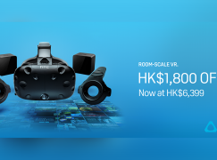HTC VIVE 零晨減 $1800!兼送免費試用 Viveport 一個月!