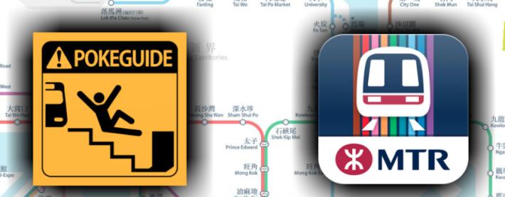Pokeguide 事件本來是香港智能城市應用的一個良好例子,如果港鐵能給予機會 Startup 合作,不只服務有機會及早普及,也能提升企業形象。