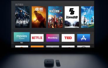 NDA 解禁,外媒狠評 Apple TV 4K