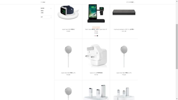 官方的 Apple Watch 充電用配件。