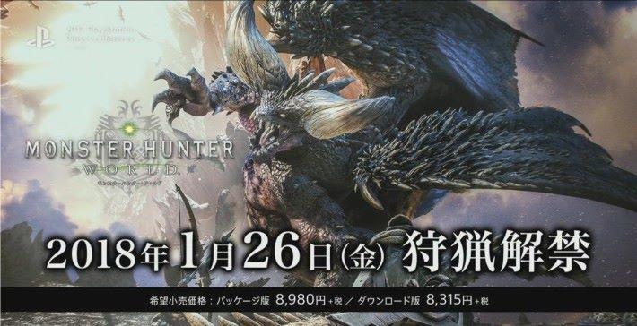 遊戲將會在2018 年 1 月 26 日發售,普通實體版 8980 日圓(約627港幣),而普通下載版價格為 8315 日圓 (約580港幣),除此之外分別各有一款特別版。